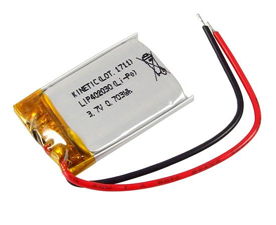 akumulatory litowo polimerowe
